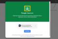 Creare una classe virtuale con Classroom di Google.